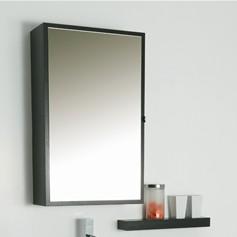 Specchio bagno vendita online visualizza i prezzi - Specchio bagno prezzi ...